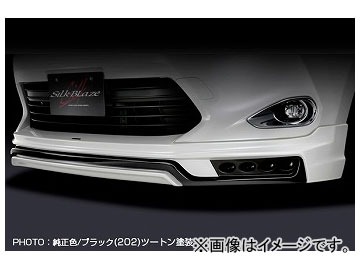 シルクブレイズ フロントスポイラー 純正色+ブラック(202) LED付 トヨタ ハリアー ZSU/AVU6#W 2013年12月~2017年05月 選べる7塗装色