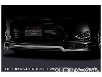 シルクブレイズ フロントスポイラー 純正色+シルバー(1F7) LED無 トヨタ ハリアー ZSU/AVU6#W 2013年12月~2017年05月 選べる7塗装色