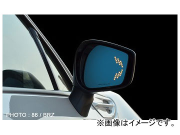 シルクブレイズ ウイングミラーツインモーション トヨタ 86 ZN6 2012年04月~