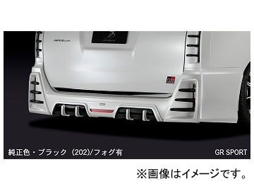 シルクブレイズ リアディフューザー 未塗装 フォグ無 TSR80NG-RD トヨタ ノアG's/GR SPORT ZRR80W 2016年04月~