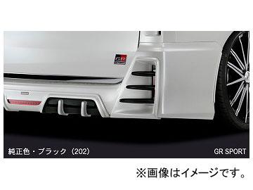 シルクブレイズ リアバンパーダクトカバー 純正色単色 トヨタ ノアG's/GR SPORT ZRR80W 2016年4月~ 選べる7塗装色