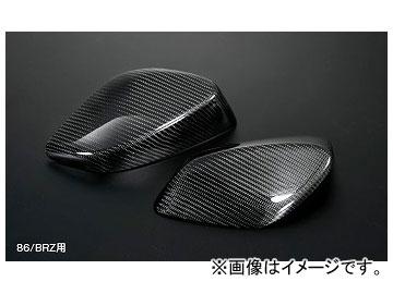 シルクブレイズ カーボンドアミラーカバー スバル BRZ ZC6 2012年04月~