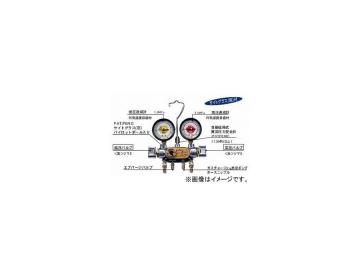 デンゲン/dengen クーラ・マックスシリーズ 2バルブ方式 サイドグラス付 マニホールドゲージ CP-MGS223N