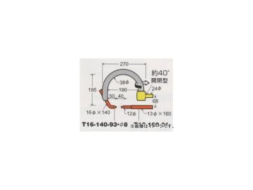 デンゲン/dengen スポルド マックスシリーズ P型アームセット(APC-180・RAG-200用) APS-27810