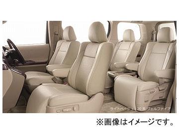 ベレッツァ セレクション シートカバー トヨタ ハイエースワゴン TRH214/TRH219 2007年08月~2012年05月 選べる6カラー T243