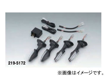 2輪 キジマ ウインカーランプSET TRL2 LED スズキ Vストローム650 ~2016年