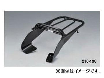 2輪 キジマ リアキャリア ブラック 210-196 スズキ GSR250