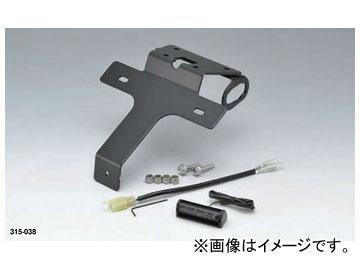 2輪 キジマ フェンダーレスKIT ブラック 315-038 カワサキ ニンジャ250/Z250