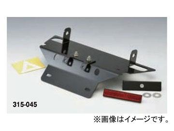 2輪 キジマ フェンダーレスKIT ブラック 315-045 ホンダ PCX125/150 2014年~