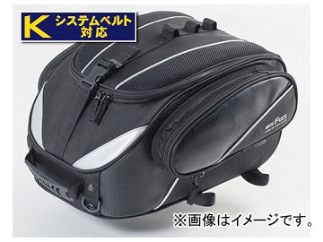 2輪 タナックス シートザック ブラック 210(H)X340(W)X400(D)mm MFK-200
