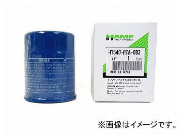 セール 登場から人気沸騰 ハンプ NEW売り切れる前に☆ オイルフィルター フィット ホンダ