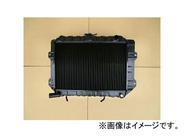 国内優良メーカー リビルトラジエーター 参考純正品番:16400-13550 トヨタ デリボーイ KXC10V 5K AT 1989年07月~1995年11月