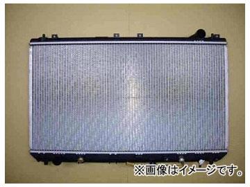 国内優良メーカー ラジエーター 参考純正品番:16400-20271 トヨタ ウインダム MCV30 1MZFE AT 2001年07月~2006年02月