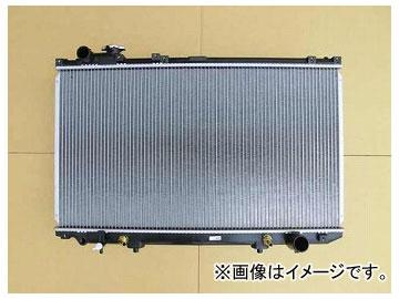 国内優良メーカー ラジエーター 参考純正品番:16400-50180 トヨタ クラウンマジェスタ
