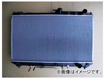 国内優良メーカー ラジエーター 参考純正品番:16400-62080 トヨタ ビスタ/カムリ