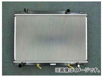 国内優良メーカー ラジエーター 参考純正品番:16400-75570 トヨタ クラウンコンフォート TSS10 1TRFPE AT