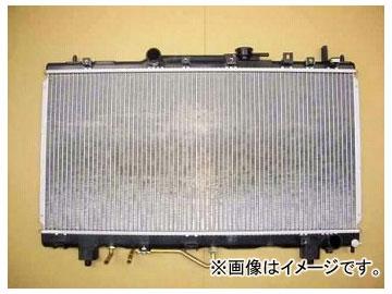国内優良メーカー ラジエーター 参考純正品番:16400-7A400 トヨタ コロナプレミオ
