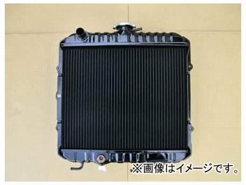 国内優良メーカー リビルトラジエーター 参考純正品番:21460-22B00 ニッサン フィガロ FK10 MA10T AT 1991年02月~1992年04月