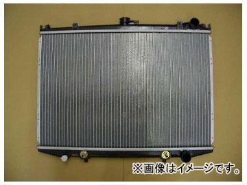 国内優良メーカー ラジエーター 参考純正品番:21460-73P00 ニッサン ダットサントラック