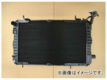 国内優良メーカー リビルトラジエーター 参考純正品番:8-94554-703-0 イスズ ジェミニ JT600 4EC1 AT