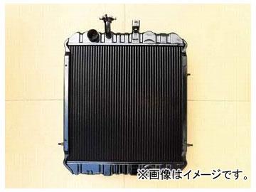 国内優良メーカー リビルトラジエーター 参考純正品番:MB390023 三菱ふそう キャンター