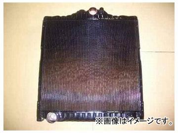 国内優良メーカー リビルトラジエーター 参考純正品番:MC018527 三菱ふそう グレート