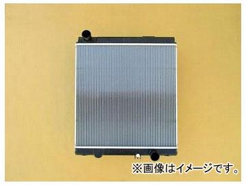 国内優良メーカー ラジエーター 参考純正品番:ME406044 三菱ふそう キャンター
