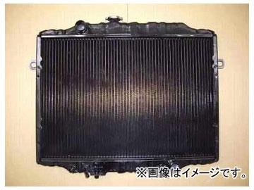 国内優良メーカー リビルトラジエーター 参考純正品番:MR299094 ミツビシ デリカ