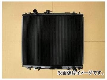 国内優良メーカー ラジエーター 参考純正品番:MR340051 ミツビシ パジェロ