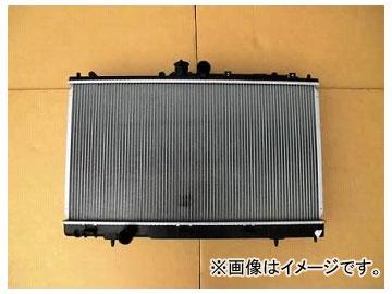 国内優良メーカー ラジエーター 参考純正品番:MR968856 ミツビシ ランサーセディア