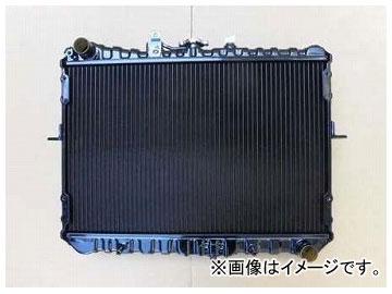 国内優良メーカー リビルトラジエーター 参考純正品番:RFB4-15-200C マツダ ボンゴ