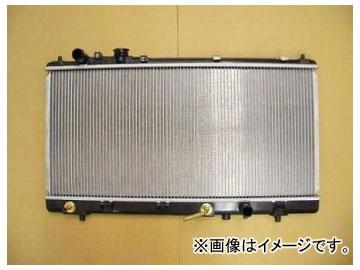 国内優良メーカー ラジエーター 参考純正品番:ZL02-15-200 マツダ レーザーリデア