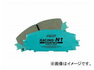 プロジェクトミュー RACING-N1 ブレーキパッド F261 フロント ニッサン GT-R R35 bremboキャリパー 3800cc 2007年12月~