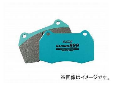 プロジェクトミュー RACING999 ブレーキパッド R114 リア トヨタ アベンシスワゴン ZRT272W 2000cc 2011年09月~