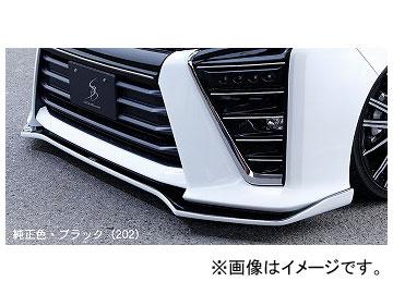 シルクブレイズ フロントリップスポイラー タイプS 純正・シルバー(1F7)ツートン トヨタ ヴォクシー ZRR/ZWR8#W ZS 2017年07月~ 選べる5塗装色