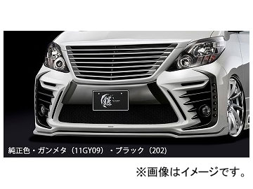 シルクブレイズ GLANZEN 鎧 フロントバンパー 純正/GM(11GY09)/SI(1F7)3トーン トヨタ アルファード ANH/GGH20・25W,ATH20W 選べる8塗装色