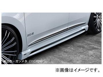 シルクブレイズ GLANZEN サイドステップ 純正・ガンメタ(11GY09) トヨタ ハリアー ZSU/ASU6#W,AVU65W 後期 2017年06月~ 選べる6塗装色