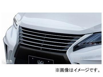 シルクブレイズ GLANZEN フードトップカバー 純正単色 トヨタ ハリアー ZSU/ASU6#W,AVU65W 後期 2017年06月~ 選べる6塗装色