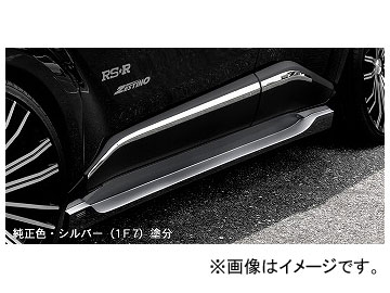 シルクブレイズ サイドステップ 純正・シルバー(1F7)塗分 トヨタ C-HR ZYX10/NGX50 2016年12月~ 選べる8塗装色
