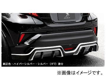 シルクブレイズ リアスポイラー 未塗装 SB-CHR-RS トヨタ C-HR ZYX10/NGX50 2016年12月~