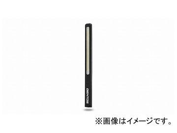 ジェントス Ganz 薄型ハイパワーバーライト W35.0×H359.0×D12.8mm 明るさ:700ルーメン GZ-704