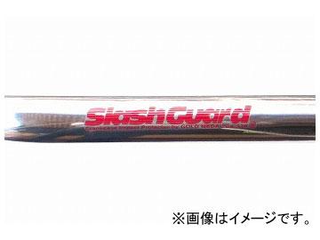 送料無料! 2輪 ゴールドメダル スラッシュガード バフ仕上げ サブフレーム無し SGS01SA-1 スズキ GS1200SS GV78A