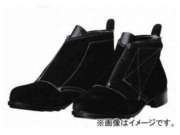 ドンケル 耐熱・溶接靴 ブラック マジック式 選べる10サイズ T-2