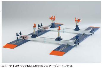 前田機工 NAO-SU パワーズロック MRV-2000