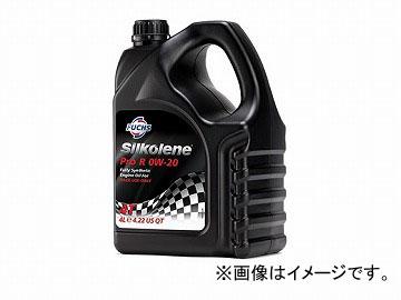 2輪 フックス シルコリン 4ストロークレーシング専用オイル PRO R RACING OIL 0W-20 4L SIL989811