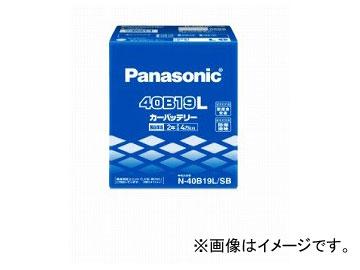 パナソニック カーバッテリー SB 標準車用 N-55B24L/SB