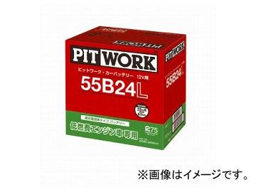 ピットワーク カーバッテリー 低燃費エンジン車用 110D26-HP AYBEL-10D26-HP