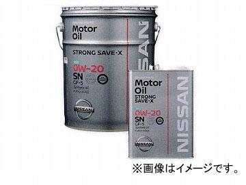 ピットワーク ガソリンエンジンオイル 期間限定今なら送料無料 SNストロングセーブ X 大好評です 0W-20 KLAN0-00202 20L
