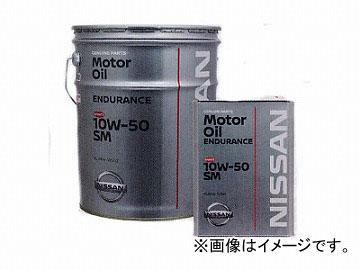 ピットワーク ガソリンエンジンオイル SMエンデュランス 10W-50 200L KLAM4-10520-02