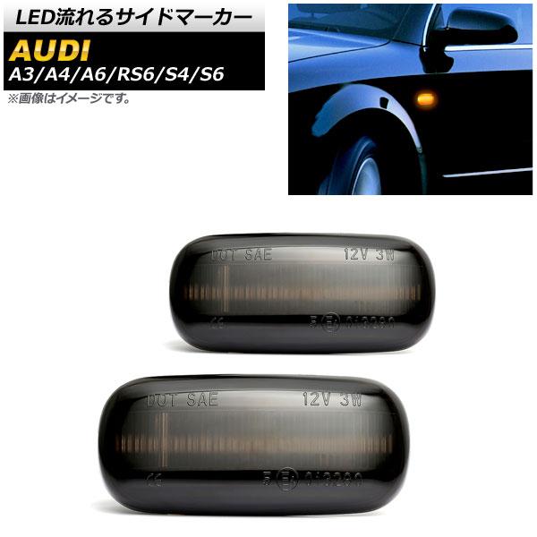 New Left Right Pair Side Marker Light Housing Cap Clear Lens Len 4B0,949,127,4B0949127,8E0949127 Fit For Audis A4 B6 B7 A6 C5 2002 2003 2004 2005 2006 2007 2008